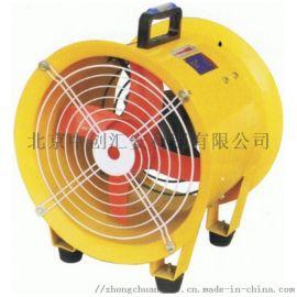 手提式轴流风机SHT-30 隔爆型移动式多用风机
