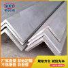 304不锈钢角钢规格 供应优质不锈钢角钢现货