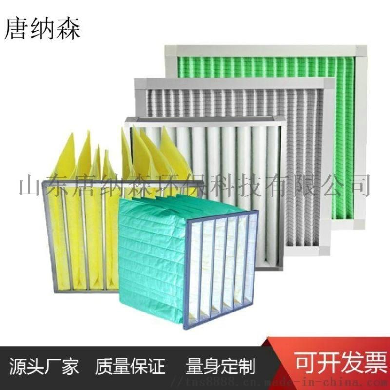 南京中央空调用G4初效过滤器规格