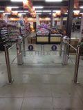 超市单向感应门工厂直销