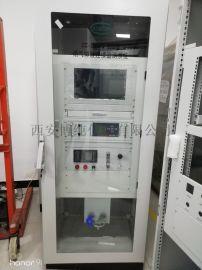 四川烟气CEMS在线监测系统西安博纯仪器厂家