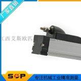 大型注塑机合模KTF-1000mm滑块式电子尺