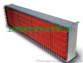 高效觸媒遠紅外加熱輻射板