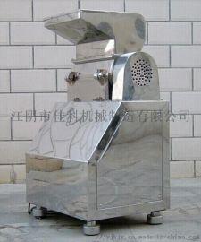 可定制 CSJ系列强力破碎机 食品、药材粗碎机