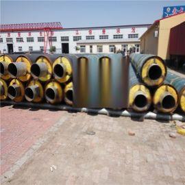 巴彦淖尔 鑫龙日升 地埋聚氨酯保温钢管DN700/730聚氨酯硬质塑料预制管