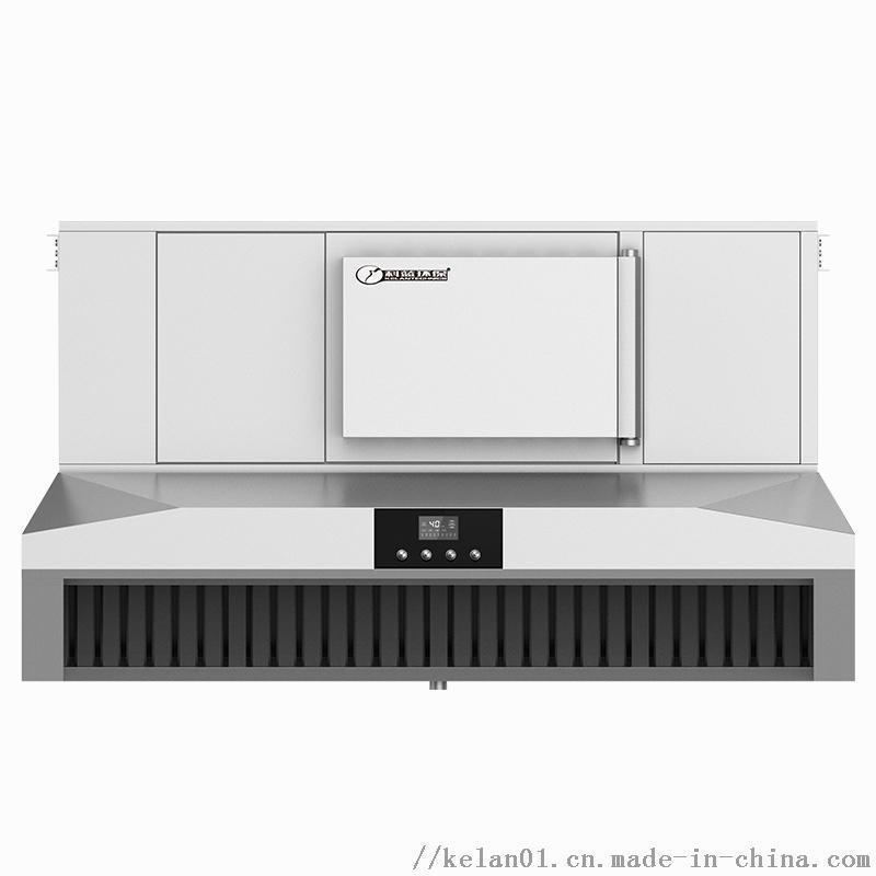 油煙淨化一體機,科藍靜電式油煙淨化器,品質保證