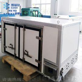 移动式车载冷藏箱 电动冷藏箱 小型冷藏冷冻箱定制