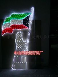 LED燈光隧道 拱門彩燈 街道裝飾燈