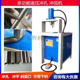 液压冲孔机方管扁管液压切断机槽钢角铁液压切断机