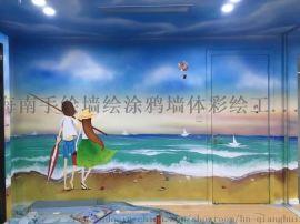 海口墙绘工作室_海南墙绘公司