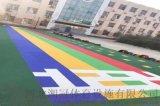 雲南球場拼裝地板,幼兒園氣墊懸浮地板