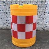 吹塑防撞桶 玻璃鋼 沙桶 廣州廠家