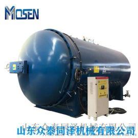 全自动蒸汽硫化罐 胶辊硫化众泰同泽出口