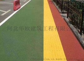 河北石家庄华欧高速彩色路面 彩色弹性路面 彩砂路面