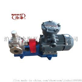 河北YCB不阻塞泵、高压泵、不锈钢圆弧齿轮泵生产