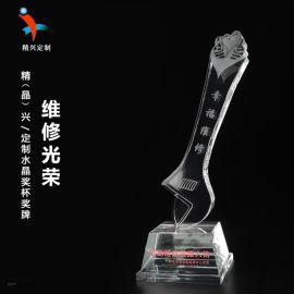 水晶板手 水晶模型订制 维修光荣奖 订制水晶纪念品