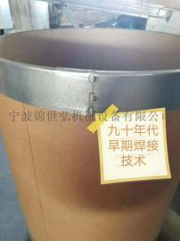 铁箍纸桶全自动激光焊接