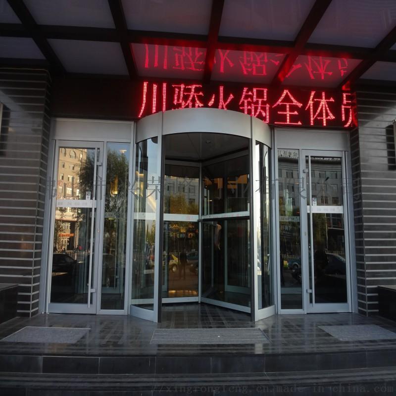 中山宾馆旋转门_自动/手动旋转门