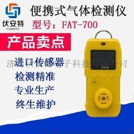 便携式可燃气体检测仪,应用范围广检测**