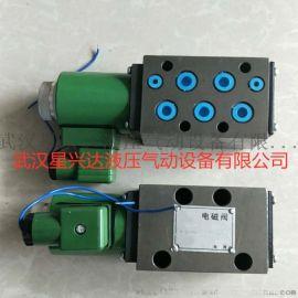 电磁换向阀23D-10