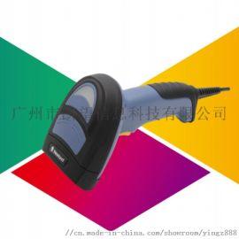 新大陆HR670工业条码扫描枪/广州凯望信息