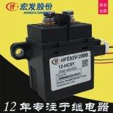 宏发继电器HFE82V-200B 12-HC5Y