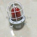 PT-SC2-R-220声光报警器有哪些语音功能