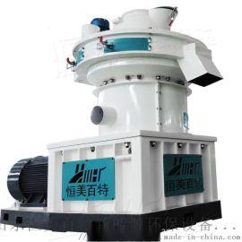 大型木屑颗粒机设备|稻壳燃料成型机