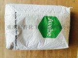 重庆销售荷兰艾维贝FP6淀粉醚