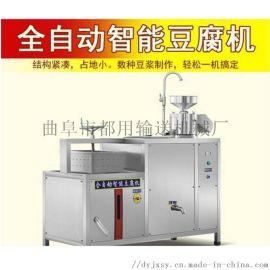 大豆腐翻盘机 豆腐一体机视频 都用机械小型豆腐机