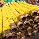 软管厂家 浙江杭州3米DN150软管多少钱