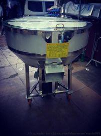 牛羊饲料搅拌机 塑料颗粒混合机 立式搅拌桶