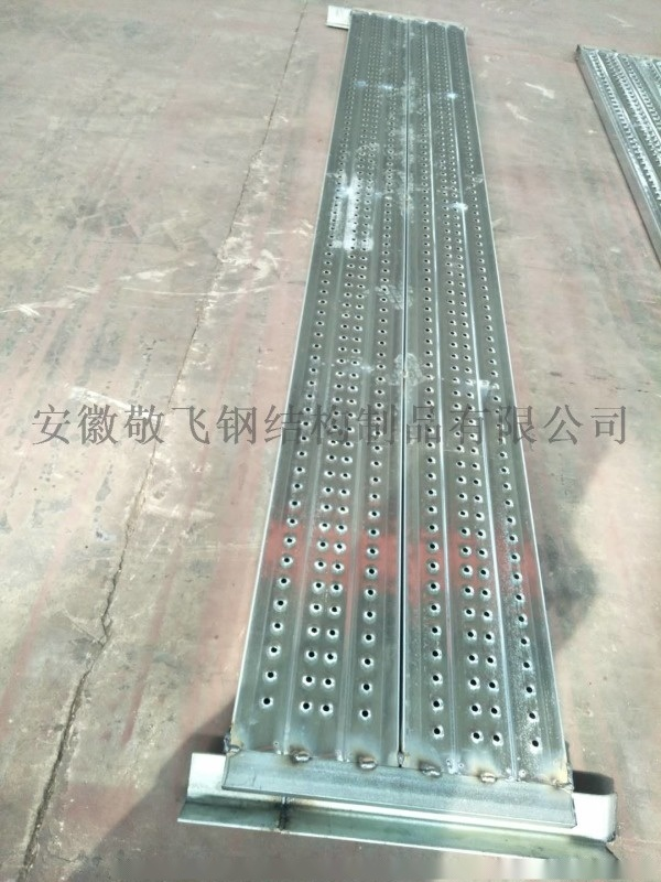 云南2020脚踏板/新型钢跳板制造厂家