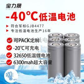 3.7V低温锂电池-40℃军品32650锂电池