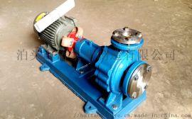 RY系列导热油泵