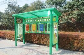 中式垃圾分類垃圾分類亭制作