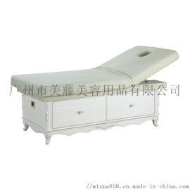 美藤欧式实木美容床美容院专用按摩床spa家用