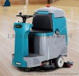 厂家直销w880驾驶型洗地机