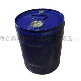 上海酸酐促进剂;聚 醇促进剂2-乙基-4-甲基咪唑