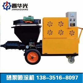 甘肃双缸柱塞式砂浆喷涂机水泥砂浆喷涂机