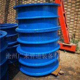 广来碳钢钢性防水套管