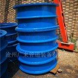 廣來碳鋼鋼性防水套管