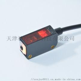 小方型可见红光背景抑制10cm漫反射光电开关