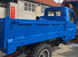 柴油发动机运输三轮车 柴油自卸三轮车