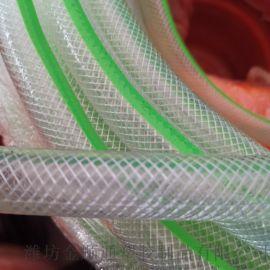 pvc塑料软管厂家直销花园管水平管洗浴管等