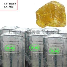 松香生产商/松香价格/松香助焊剂/松香焊锡膏