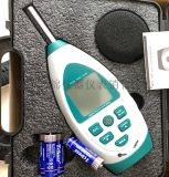 青海噪音計聲級計分貝儀13891857511