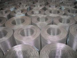 南京溧水供應304不鏽鋼窗紗 隱形紗窗不鏽鋼紗網 防蚊窗紗紗窗網