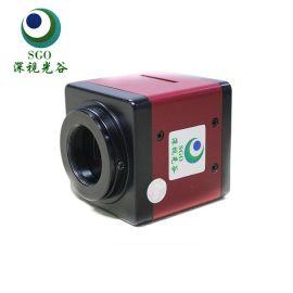 1080P高清晰 高速率、拍照 测量 工业相机