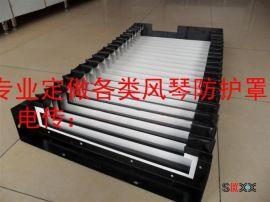 供应江苏风琴防护罩 耐高温热合风琴防护罩 风琴防护罩供货商
